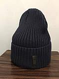 Зимняя молодежная шапка, фото 2