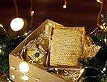 Подарунковий набір меду, фото 2