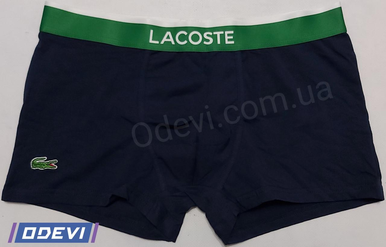 Мужские трусы Lacoste копия хлопок темно-синие