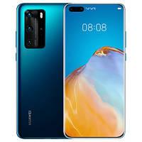 Huawei P40 PRO   Новый улучшенный телефон   Гарантия 2 года   +2 Подарка