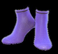 Носки женские Легка Хода 5079 Фиолетовый