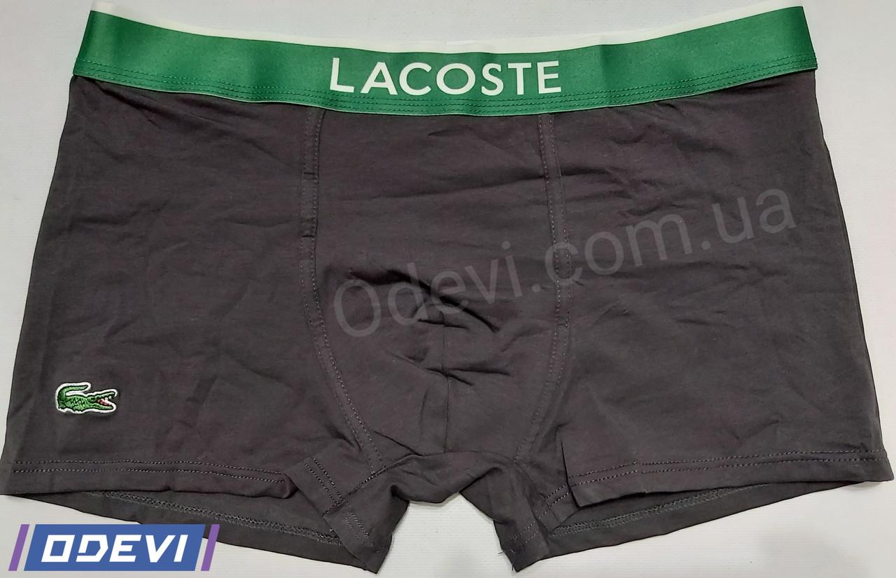 Чоловічі труси-боксери Lacoste копія бавовна ціна в описі