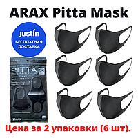 6 шт Маска питта ARAX Pitta Mask G набор масок Япония Оригинал, фото 1