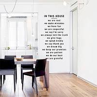 Виниловые наклейки In this house 1 (текстовая наклейка мотиватор В нашем доме английский) матовая 970х1630 мм