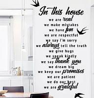 Виниловые наклейки In this house 2 с птицами (текстовая наклейка мотиватор В нашем доме) матовая 970х1630 мм, фото 1