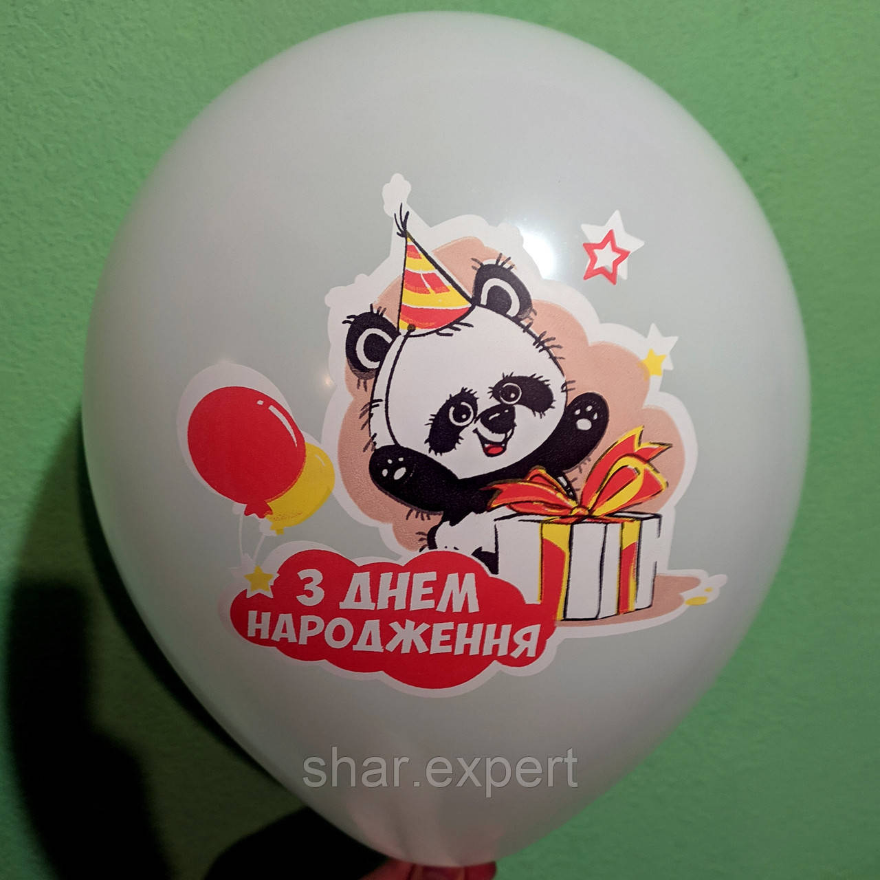 """""""С Днем Рождения: Дизайн №1"""" (При заказе, обязательно выберите цвет шаров)"""