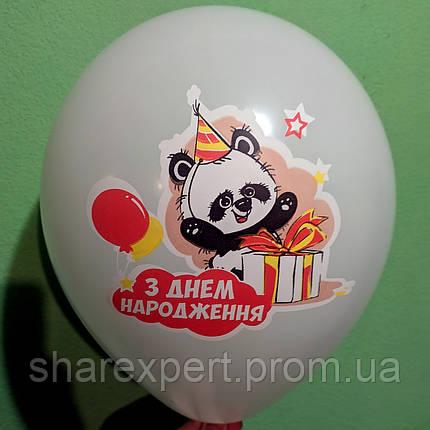 """""""С Днем Рождения: Дизайн №1"""" (При заказе, обязательно выберите цвет шаров), фото 2"""