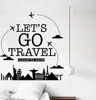 Виниловые наклейки Let's go travel (текстовая наклейка путешествия текст на стену) матовая 1000х1070 мм