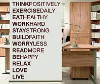 Вінілові наклейки Think positively текстова наклейка мотиватор Думай позитивно на стіну матова 600х970 мм, фото 1