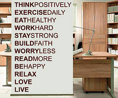 Виниловые наклейки Think positively текстовая наклейка мотиватор Думай позитивно на стену матовая 600х970 мм