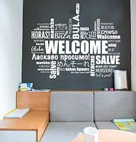 Виниловые наклейки Welcome (текстовая наклейка Добро пожаловать текст на стену) матовая 970х690 мм