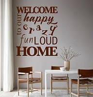 Виниловые наклейки Welcome to our home (текстовая наклейка Добро пожаловать текст на стену) матовая 500х600 мм
