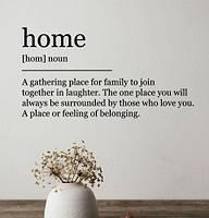 Виниловые наклейки Home a gathering place for family мотиватор текстовая наклейка Дом семья матовая 970х510 мм, фото 1