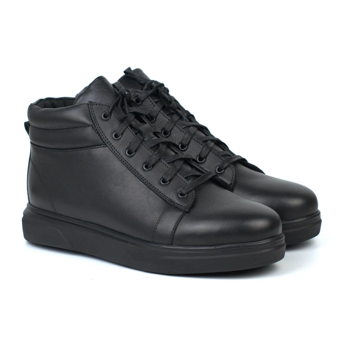 Зимние ботинки мужские кожаная обувь на меху Rosso Avangard Bridge Sleep