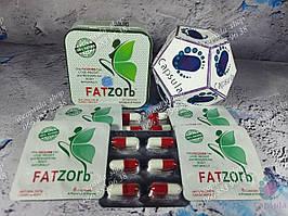 Fatzorb Фатзорб Франция - красивая стройная фигура, сжигание жира живот, талия, ягодицы, бедра, от 6 капс.