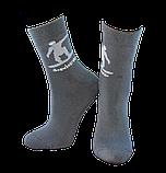 Детские носки АфРика 310м 1154 цвета джинс, фото 2