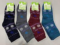 Жіночі махрові шкарпетки оптом