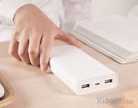 Универсальная батарея Xiaomi Mi power bank 2C 20000mAh White (PLM06ZM)