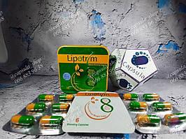 Усиленный в железной коробке Липотрим Англия - Lipotrim от 6 капс.
