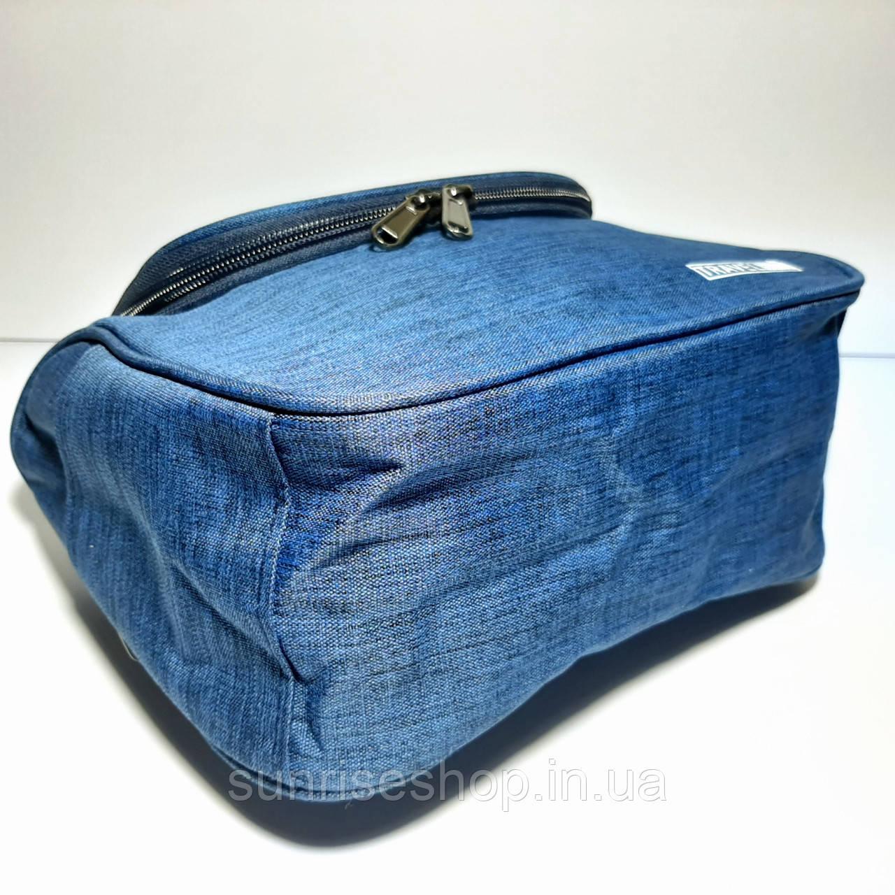 Недорогие косметички сумочки дорожные оптом