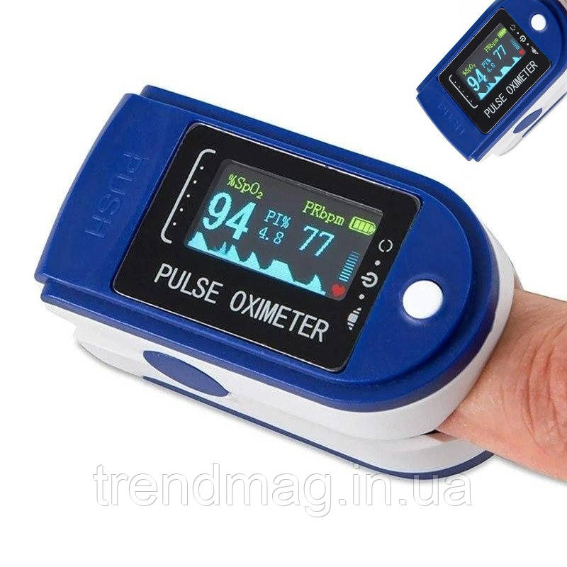 Электронный пульсометр оксиметр на палец Измеритель пульса Pulse Oximeter, оксиметр Измеритель сатурации