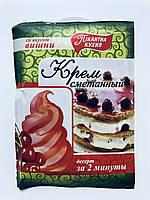Крем сметанный вишня, 50 гр, Пикантная Кухня