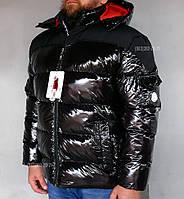 Куртка мужская зимняя Moncler - курточка Монклер, парка ЭКСКЛЮЗИВ!