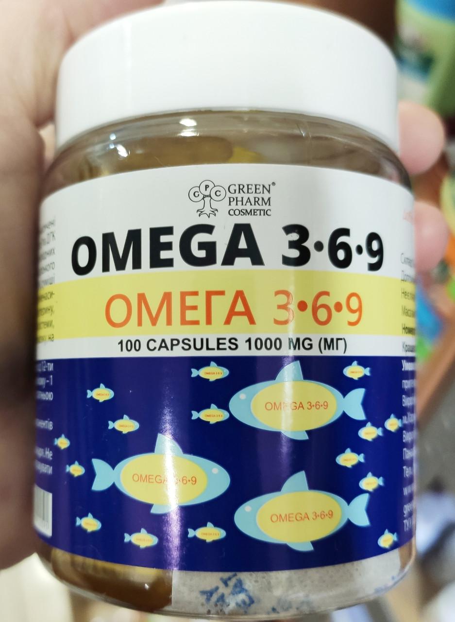Омега 3-6-9 капс 1000 мг № 100 банка