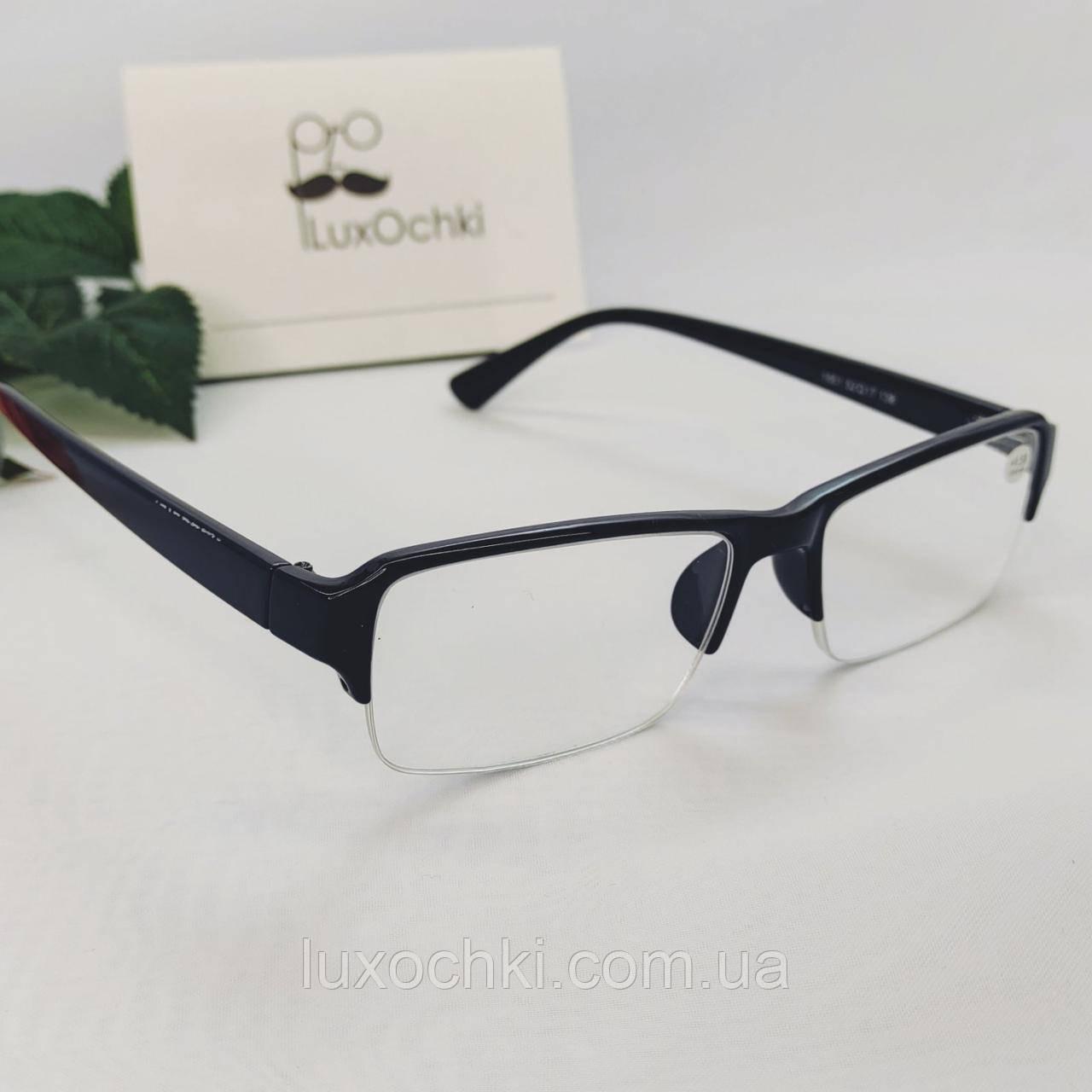 Готовые диоптрические очки  +1.5 полуободковые