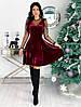 Ошатне оксамитове жіноче плаття бордового кольору і з рукавами з сітки ЕФ/-12615