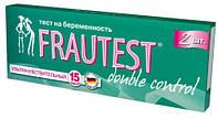 Тест на беременность Frautest Double Control , Германия