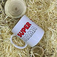 Подарок маме и папе, чашка с принтом SUPER MAMA\PAPA