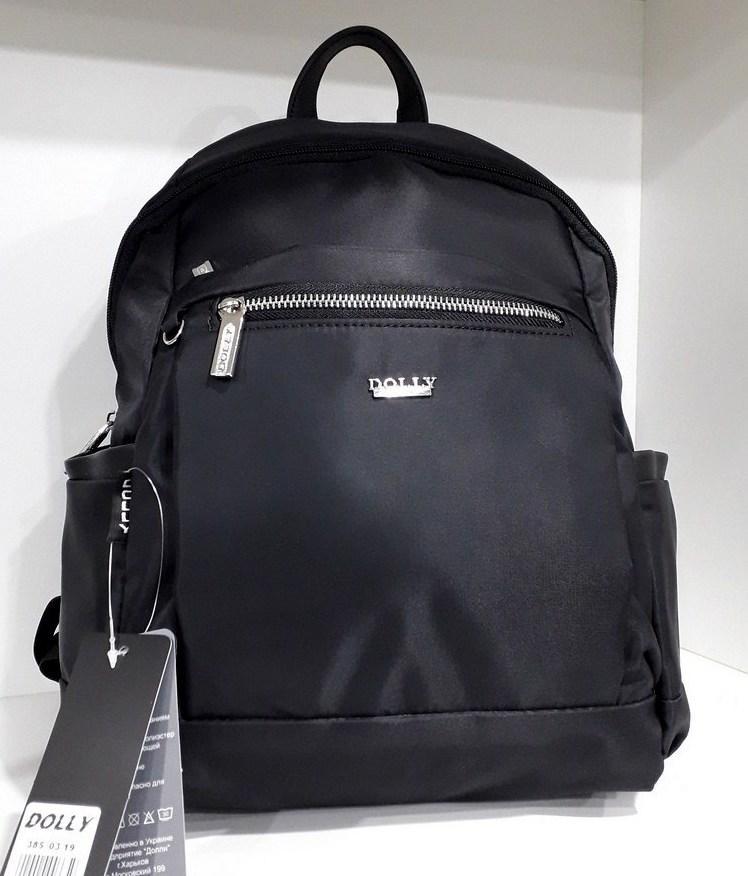 Женский рюкзак городской молодежный черный тканевый Dolly 385