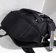 Женский рюкзак городской молодежный черный тканевый Dolly 385, фото 3