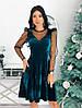 Ошатне оксамитове жіноче плаття смарагдового кольору і з рукавами з сітки ЕФ/-12615