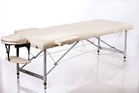 Складной массажный стол двухсегментный алюминиевый переносная массажная кушетка RESTPRO® ALU 2 (L) Бежевый