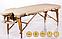 Складаний стіл для масажу регулюванням висоти на дерев'яній основі двосекційний RESTPRO Memory 2 Беж, фото 2