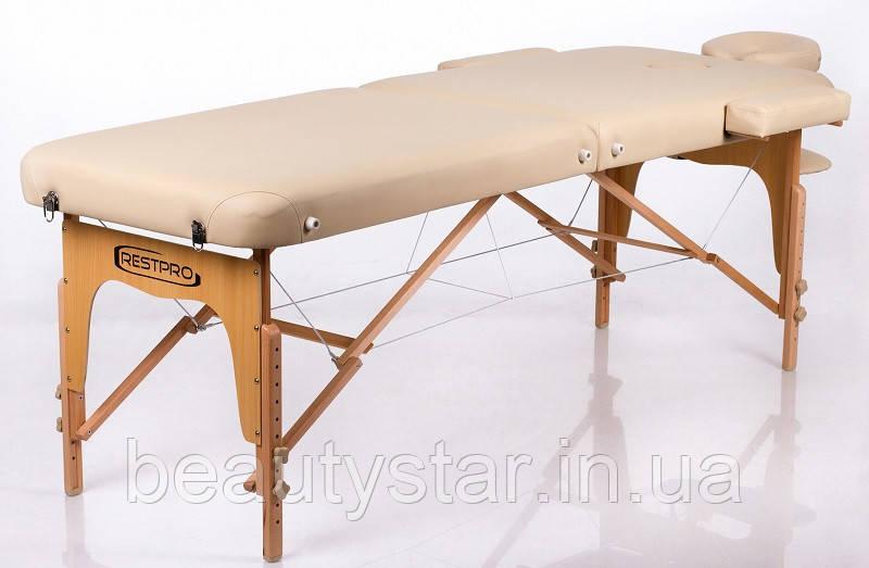 Складаний стіл для масажу регулюванням висоти на дерев'яній основі двосекційний RESTPRO Memory 2 Беж