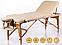 Складаний масажний портативний стіл 3 секції дерев'яний кушетка масажна переносна RESTPRO Memory 3 Бежевий, фото 2