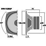 Monacor SPH-102KEP Среднечастотные динамики, фото 3