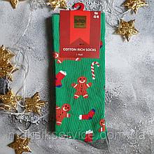 Новогодние мужские носки Ekmen