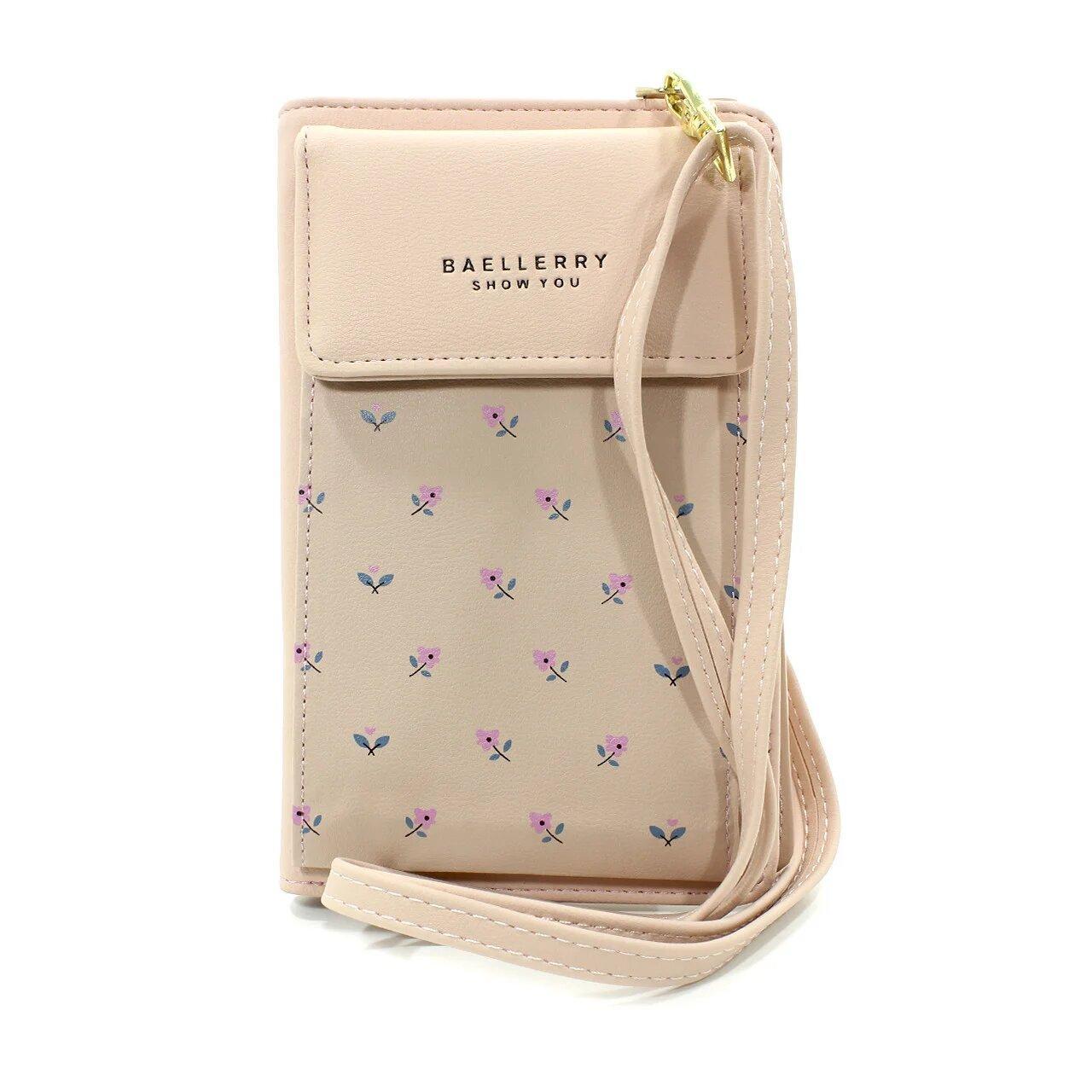 Женская кошелек-сумочка Baellerry N0103 Светло-розовый (4193-11929)