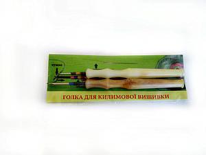 Набор для рукоделия Универсал ковровая техника 2 иглы средняя и тонкая (022)