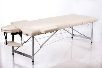 Массажная кушетка складная переносная стол для массажа двухсекционный алюминиевый RESTPRO® ALU 2 (L) Беж