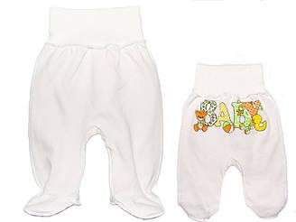 Ползунки для новорожденного мальчика или девочки с начесом