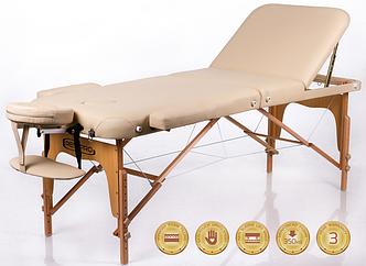 Складной массажный портативный стол трехсекционный кушетка универсальная переносная RESTPRO Memory 3 Бежевый