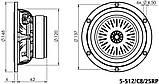 Eton 5-512/C8/25RP , фото 6