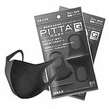 Многоразовая маска питта угольная ARAX Pitta Mask G (эластичный полиуретан), фото 3