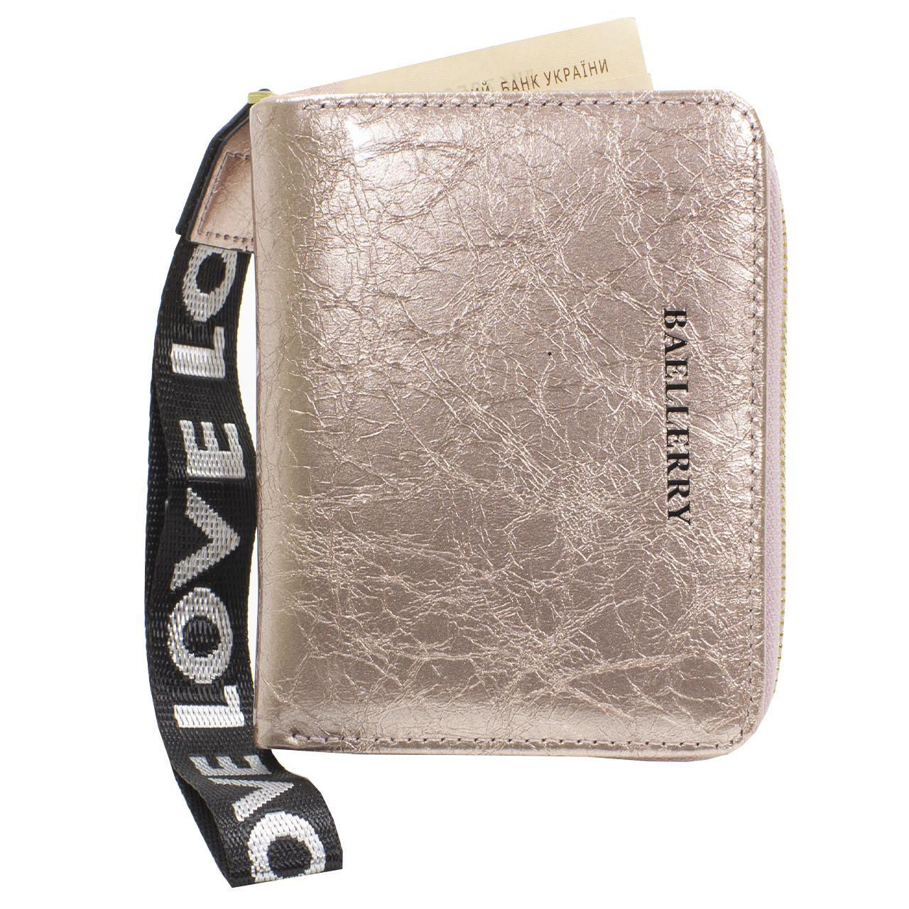 Жіночий гаманець Baellerry DR022 Rose Gold з ремінцем (3544-10240)