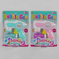 """Пістолет з мильними бульбашками """"Бластер"""" 501 механічний"""